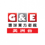 Channel G&E - Chinese