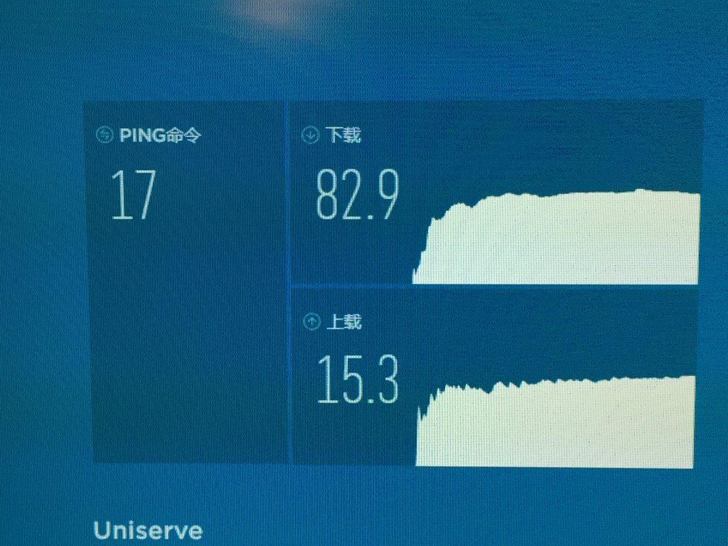 Internet-TV-Home Phone Bundle Review: Suntel Networks | Cut
